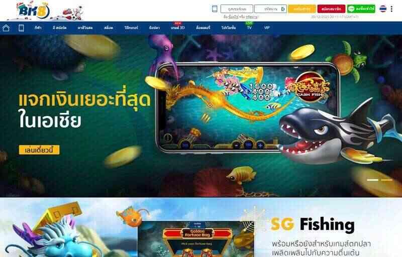 ล่าเงินรางวัลกับเกมส์ตกปลา BK8 แจกเงินเยอะที่สุดในเอเชีย