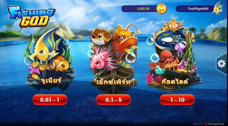 วิธีเล่นเกมส์ตกปลา PC เข้าถึงง่ายเดิมพันเร็ว