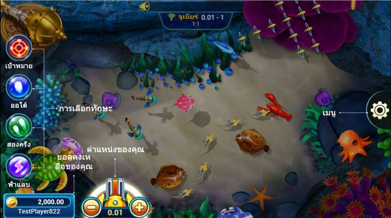 เว็บพนันออนไลน์ BK8 มี Game ตก ปลาอะไรบ้าง